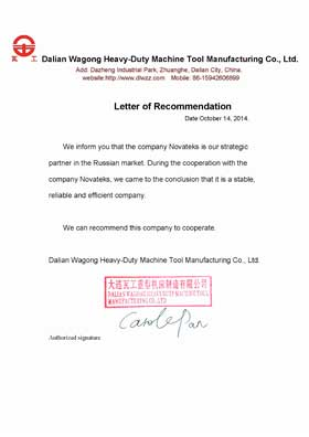 Dalian Wagong Heavy-Duty Machine Tool Manufacturing Co., Ltd.